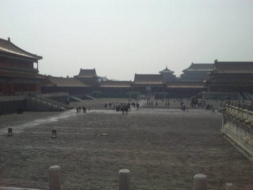 Uždraustasis miestas Pekine