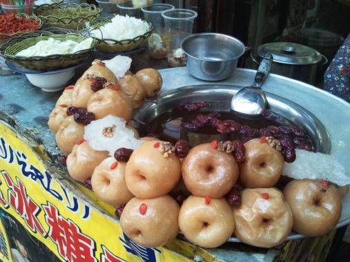 Maistas Kinijoje, Xianio mieste