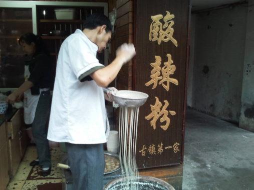 Maistas Kinijoje, Chongqinge