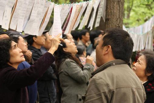 Chengdu People's park pažinčių klubas
