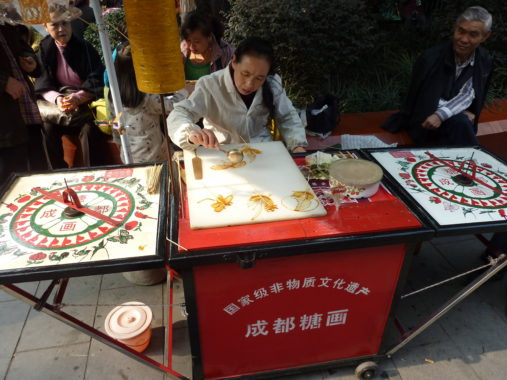 Chengdu People's park saldumynai