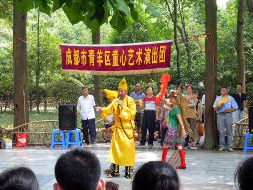 Dainavimas Chengdu People's park