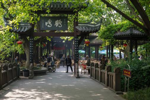 People's parkas Chengdu
