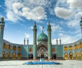 Žvilgsnis į Iraną